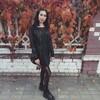 Дарья, 19, Харків