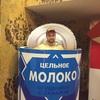 Вячеслав Александров, 25, г.Москва
