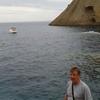 Maciej, 54, г.Marseille