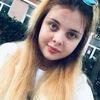 Оксана, 18, г.Владивосток