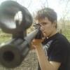 Dmitriy, 30, Saransk