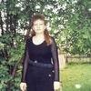 Алёна, 19, г.Екатеринбург