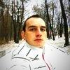 Саня, 25, г.Черкассы