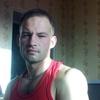 Андрей, 31, г.Кропивницкий