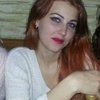 Ольга, 28, г.Одесса