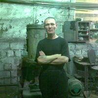 Дима, 48 лет, Водолей, Ангарск
