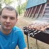 Артем, 26, г.Мариуполь