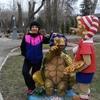 Юлия, 39, г.Лесной