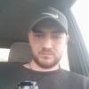 Андрей Толмачёв, 26, г.Обь