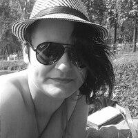 Мила, 25 лет, Рыбы, Серпухов