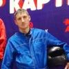 Евгений Бурлаков, 32, г.Улан-Удэ