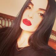 Lilia 30 Ереван