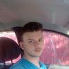 Андрей, 26, г.Надворная