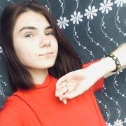 Rina& 20 Выкса