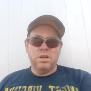 Знакомства в Abercorn с пользователем William White 39 лет (Стрелец)