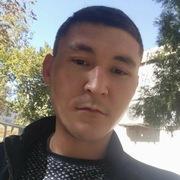 Крик💞💞💞💞 79 Ташкент