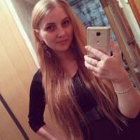 Марина, 29 лет, Овен, Москва