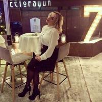 Катерина, 34 года, Рак, Минск