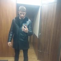 Алекс, 35 лет, Телец, Самара