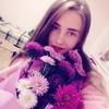 Юлія, 19, г.Кропивницкий