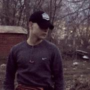 Иван Иванович 20 Ставрополь