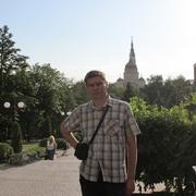 Сергей 44 Кодыма