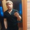 Дима, 25, г.Кострома