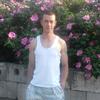 Сергей, 32, г.Арамиль