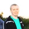 парень, 28, г.Никополь