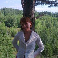 Ирина, 42 года, Рыбы, Томск