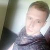 Артем, 26, г.Запорожье