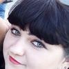 Катя, 22, г.Белая Церковь