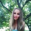Анастасия, 22, г.Кривой Рог