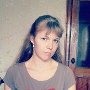 Таня 22 Херсон