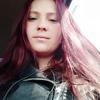 Елена, 25, г.Красноярск