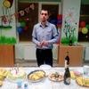 Максим, 37, г.Таганрог