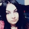Яна, 23, г.Сергиев Посад