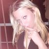 Эмилия, 27, г.Дюссельдорф