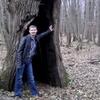 Вадим, 39, г.Армавир