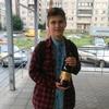 Никита, 16, г.Санкт-Петербург