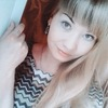 Светлана, 25, г.Абакан