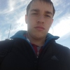 Максим, 18, г.Караганда
