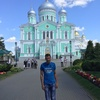 Сергей, 23, г.Гагино