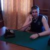 Sergey, 24, Krasnoznamensk