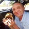 Denis, 37, Bryanka