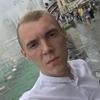 Максим, 26, г.Владимир