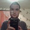 александр, 27, г.Игра