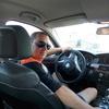 Евгений, 31, г.CheÅ'mno