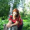 Татьяна ЗУ, 29, г.Кемерово