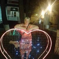 Екатерина, 47 лет, Весы, Грязи